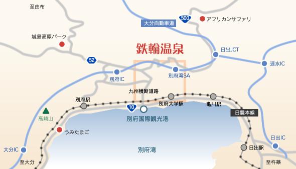 鉄輪までのアクセスマップ
