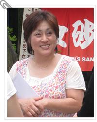 後藤美鈴の写真
